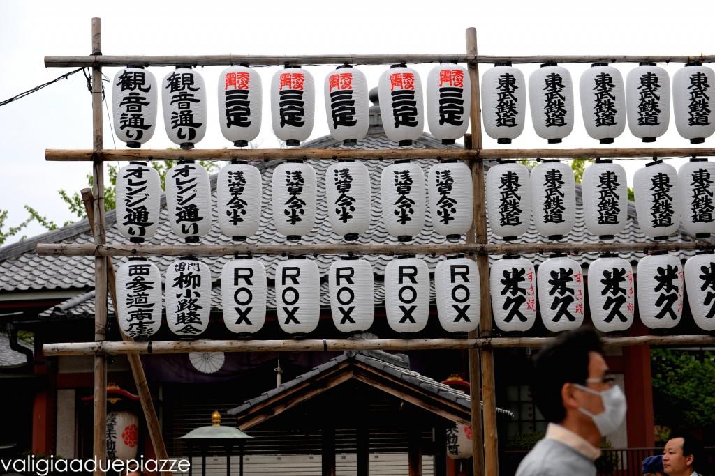 Asakusa Tokyo