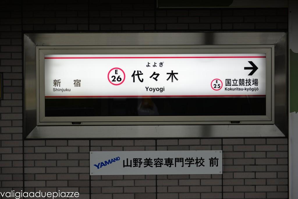 metro tokyo yamanote