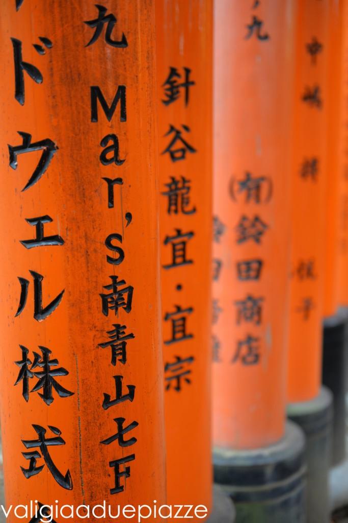 fushimi inari torii rossi