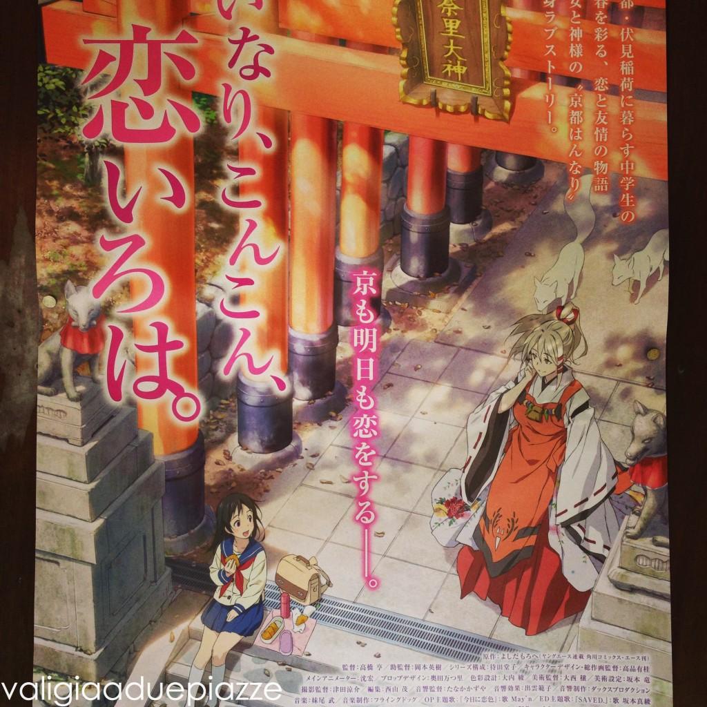 manga fushimi inari giappone
