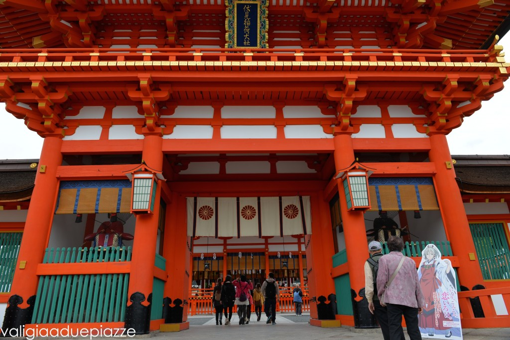 Fushimi Inari ingresso