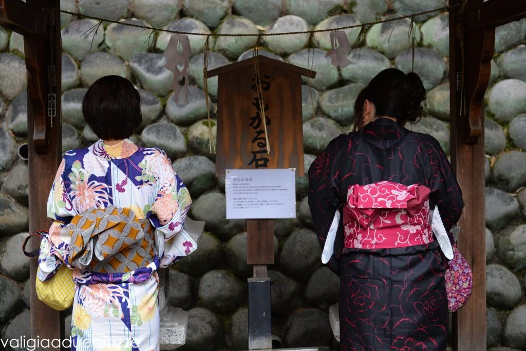 fedeli yukata fushimi inari