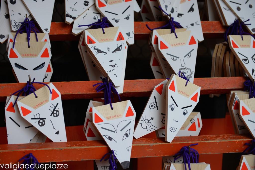 volpe Fushimi Inari