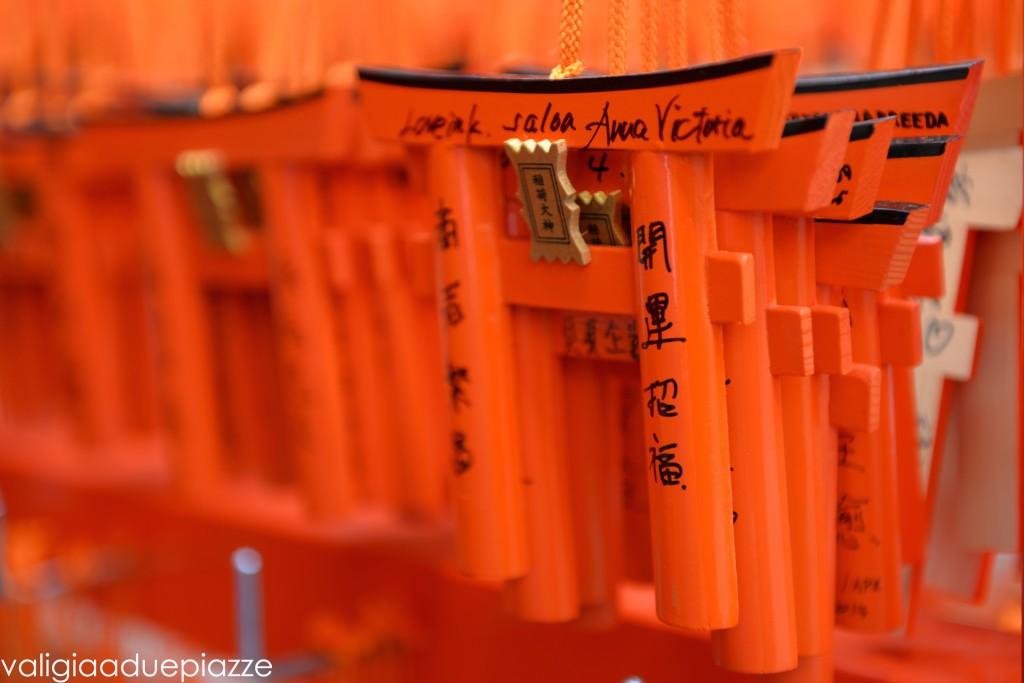 torii giappone