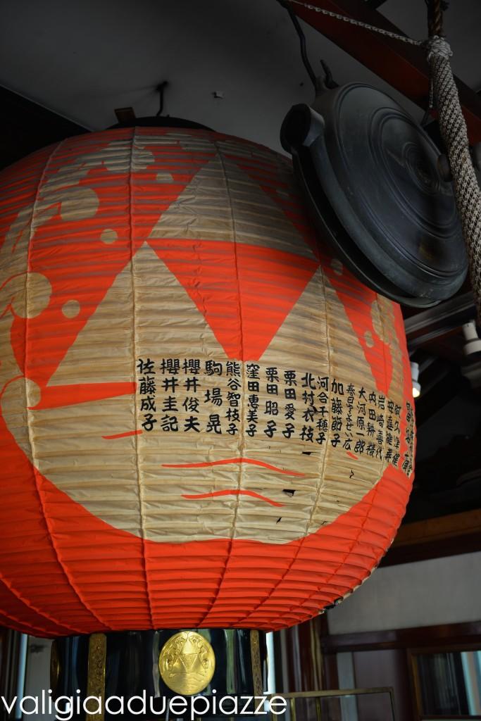 kanei-ji tokyo