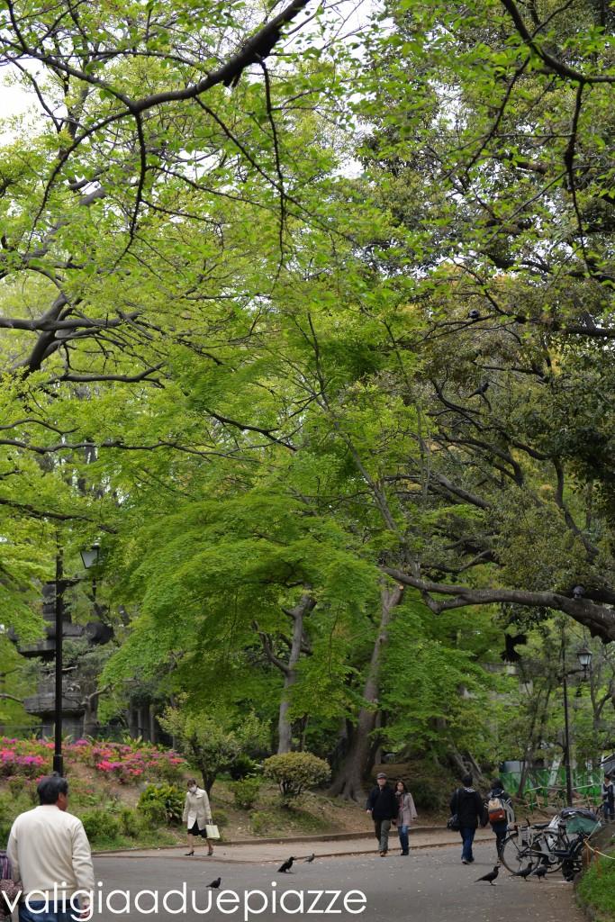 parco ueno tokyo