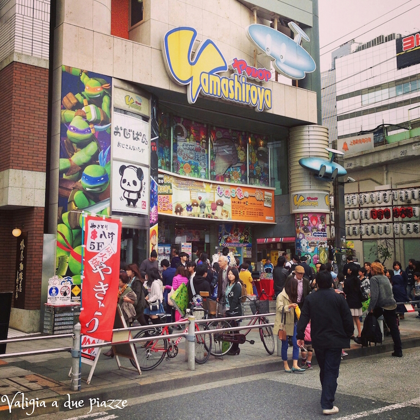 yamashiroya toy store tokyo