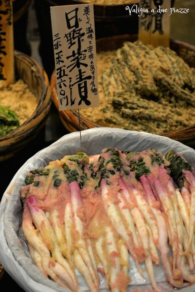 Mercato Nishiki Kyoto
