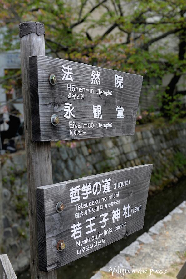 Tetsugaku-no-michi Passeggiata del Filosofo Kyoto