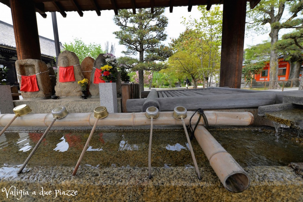 Sanjūsangen-dō Kyoto