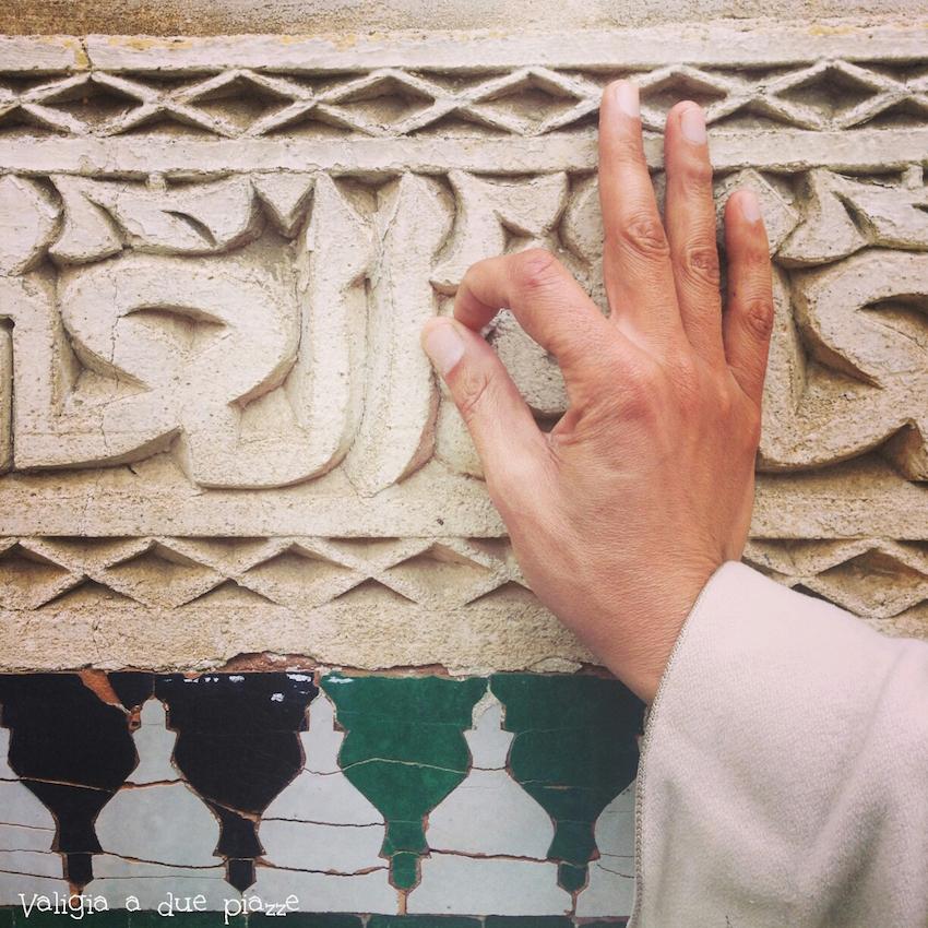 Il nome di Allah si può scrivere e indicare con una sola mano.