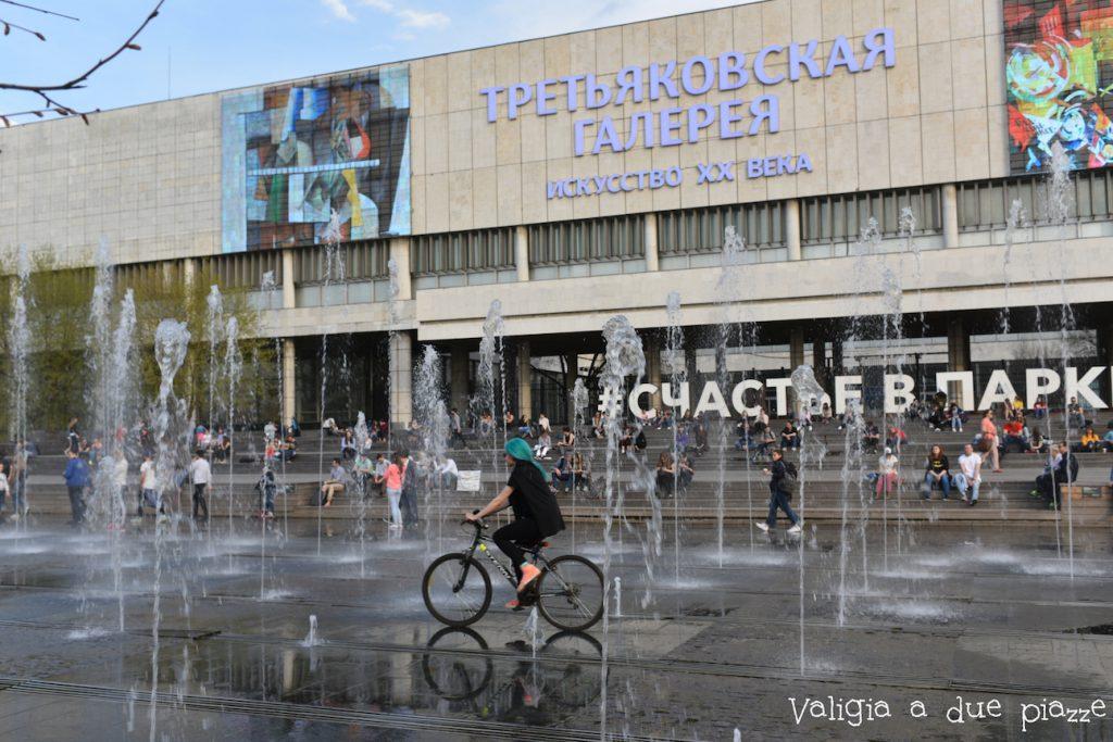 Mosca fontane
