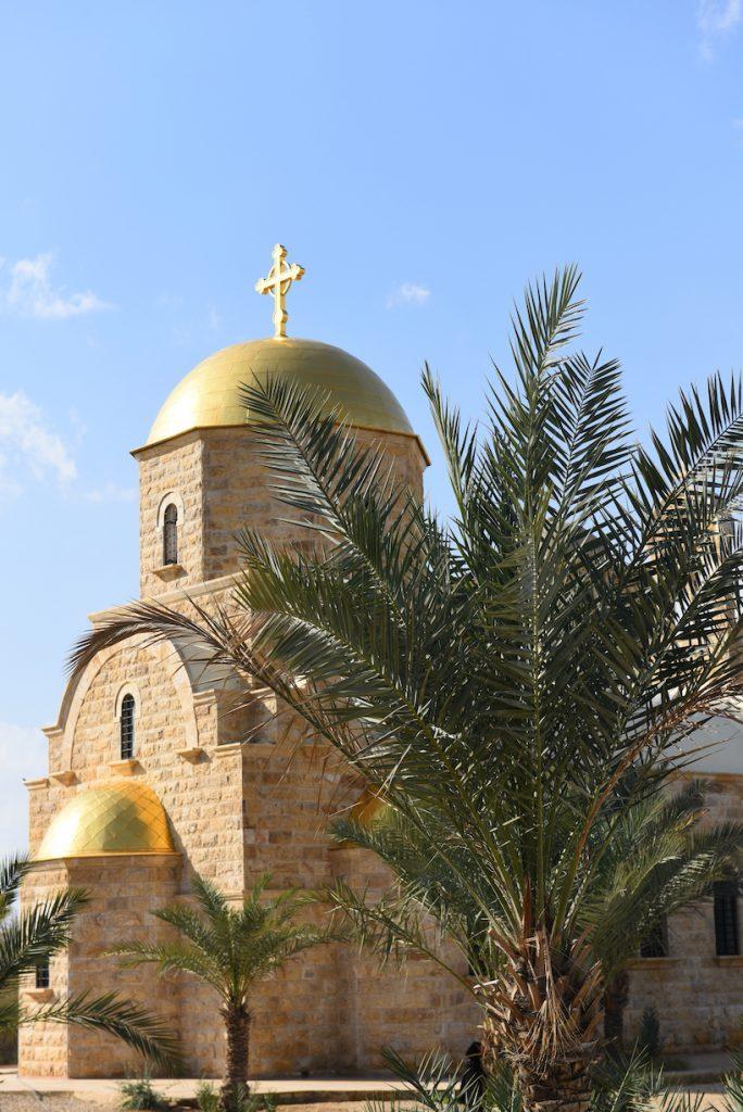 Chiesa di San Giovanni Battista, Betania oltre il Giordano